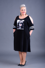 Sukienka cool czarna