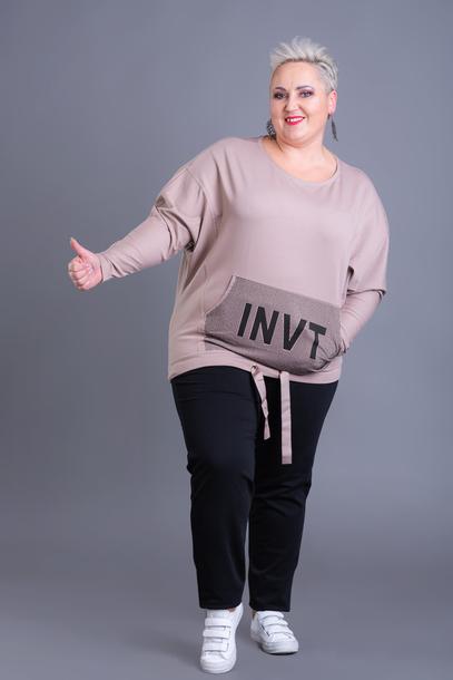 Bluza z ozdobną kieszenią beżowa