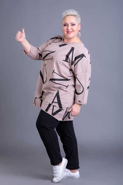 Oversizowa bluza z napisami beżowa