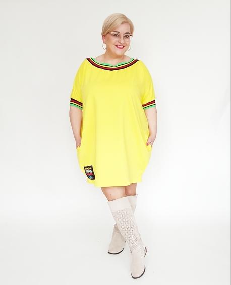 Tunika Sandra żółta