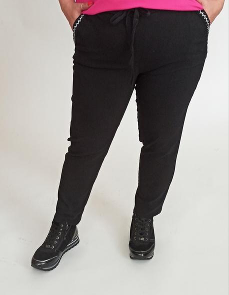 Spodnie oversize bawełniane czarne